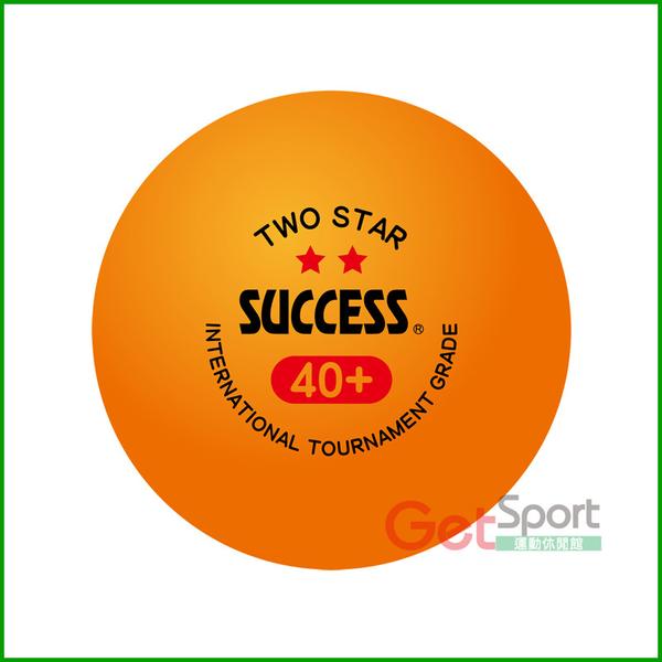 成功牌二星桌球6入(橘)(乒乓球/40+/40mm/賽璐珞)