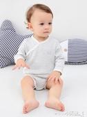 包屁衣 新生兒包屁衣秋冬睡衣嬰兒打底三角哈衣長袖護肚男女寶寶連體衣厚【小天使】