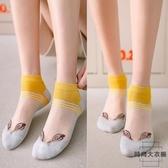 5雙|薄款玻璃絲水晶棉底蕾絲襪女日系淺口短襪防滑【時尚大衣櫥】