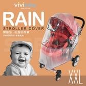 【ViVibaby】特大防雨罩-嬰兒車防雨罩-XXL[衛立兒生活館]