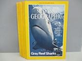 【書寶二手書T5/雜誌期刊_QJX】國家地理雜誌_1995/1~12月間_共5本合售_Gary Reef Sharks等
