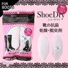BONJOUR日本進口COLUMBUS長靴專用除濕包230g(一雙入)J.【ZS612-584】I.