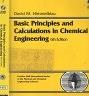二手書R2YB《Basic Principles and Calculation