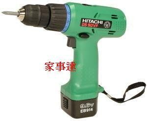 [家事達] 日立 HITACHI --充電式起子電鑽機--DS9DVF(9.6V) 特價 雙電池