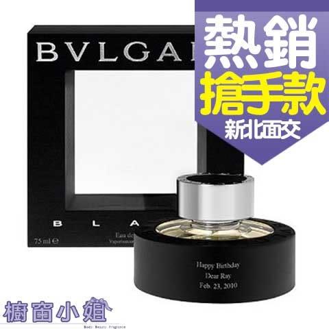 Bvlgari 寶格麗 黑茶 Black Tea 中性淡香水 75ml