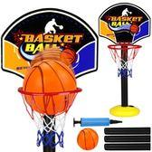兒童室內外投籃可升降籃球架玩具塑料籃球架體育運動幼兒園 超值價