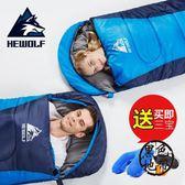 公狼睡袋成人戶外酒店隔臟冬季加厚保暖午休室內露營旅行睡帶—聖誕交換禮物