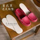 薰衣草乳膠鞋墊(兩對)。波波娜拉 Bubble Nara,前所未有的軟Q,抗菌表布 + 天然乳膠