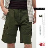 【大盤大】A325 男 NG無法退換 L號 水洗褲 夏 純棉五分褲 草綠 休閒褲 工裝褲 短褲 口袋工作褲