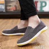 老北京布鞋男舒適工作鞋休閒鞋男懶人鞋一腳蹬軟底男鞋開車鞋   (pink Q 時尚女裝)
