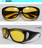 太陽眼鏡墨鏡近視 偏光夜視套鏡 ~  ~