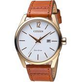 星辰CITIZEN極簡時尚光動能腕錶  BM7418-17A