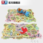 超級飛俠之皮皮益智拼圖拼圖軌道車奧迪雙鑽兒童玩具 雙十二免運