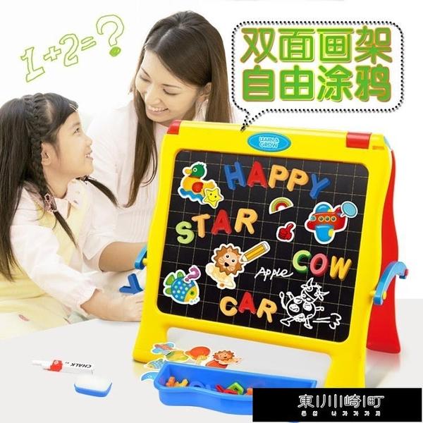 兒童畫板第一教室磁性英文字母數字貼畫板早教益智寫字板雙面桌 快速出貨
