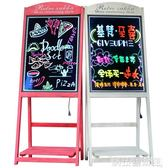 廣告牌 led電子熒光板廣告板發光小黑板廣告牌展示牌銀光閃光屏手寫字板 DF 科技藝術館