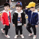 男童外套春秋裝正韓兒童短款夾克寶寶潮裝小男孩洋氣衣服 巴黎時尚