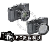 【EC數位】Fuji FinePix X10 X20 專用遮光罩 LH-X10 兩件式 金屬遮光罩 太陽罩 可裝 52mm 濾鏡 X-10