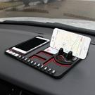8折免運 車載手機支架防滑墊車載手機支架多功能汽車用車內硅膠儀表台支撐導航架