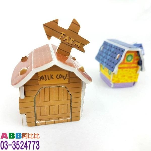 A1882★DIY立體拼圖_房子_一卡15包#DIY教具美勞勞作拼圖積木黏土樂器手偶字卡大撲克牌