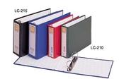 連勤 金禾皮二孔1-1/2 資料卡夾(D型夾) 12本/箱 LC-215