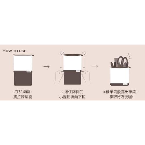 《sun-star》DELDE 伸縮帆布筆袋/化妝包(極簡系)★funbox生活用品★_UA48960.UA48961.UA48962
