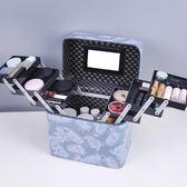 化妝箱 大容量品網紅同款收納箱便攜ins風簡約盒多功能手提少女裝