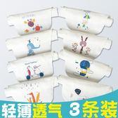 隔汗巾棉質兒童0-1-3歲幼兒園寶寶止汗巾嬰兒墊背小孩棉質濕汗巾