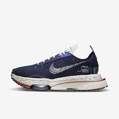 Nike Air Zoom-type [DM5448-411] 男鞋 運動 休閒 氣墊 避震 N.354 穿搭 深藍