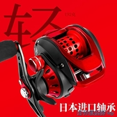 漁輪 漁輪水滴輪全金屬遠投單買打黑路亞輪雙剎車微物水滴輪防炸線魚輪 快速出貨