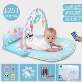 嬰兒益智健身架腳踏鋼琴早教0-3-6-12個月新生寶寶音樂玩具 DJ7997『麗人雅苑』