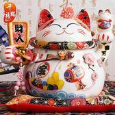 招財貓擺件大號發財貓店鋪開業禮品陶瓷儲蓄罐創意家居裝飾品【快速出貨】