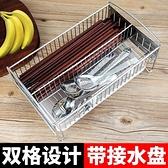 筷籠 廚房多功能304不銹鋼筷子收納盒家用筒瀝水筷籠子勺子消毒柜架子