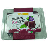 黑醋栗味果凍338g【愛買】