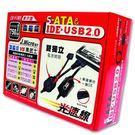 伽利略 光速線(旗艦版) USB2.0 to SATA+IDE