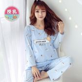 漂亮小媽咪哺乳套裝~BS0420 ~good luck 熊熊與水果印花長袖純棉孕婦睡衣孕婦裝哺乳裝