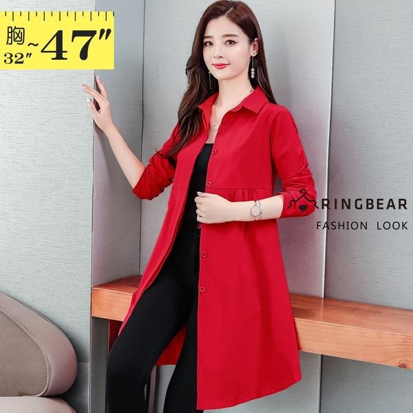 大衣--知性美感收腰斗篷式長版過膝襯衫領七分袖風衣外套(黑.紅XL-3L)-J336眼圈熊中大尺碼◎