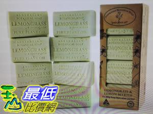 [COSCO代購] W135945 澳洲製植物精油香皂 8 入(兩入裝)