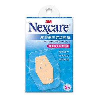 3M 克淋濕防水透氣繃 膝蓋與手肘專用 5片/包★愛康介護★