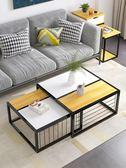 億家達客廳小茶幾簡約現代小戶型邊幾創意多功能沙髮桌經濟型邊桌  WD 遇見生活