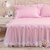 床裙正韓蕾絲床裙單件公主床罩床套夾棉加厚1.8m床墊防滑保護套