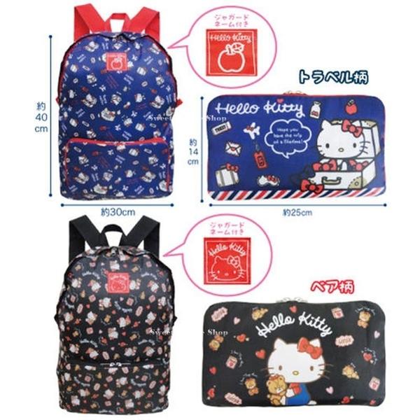 日本限定 三麗鷗 凱蒂貓 HELLO KITTY 旅行風 折疊收納式 後背包 (藍)