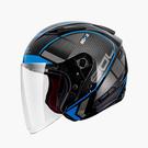 【東門城】SOL SO-7E 幻影(黑藍) 半罩式安全帽 雙鏡片