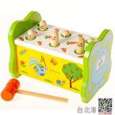 益智玩具-兒童早教打地鼠親子互動