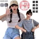EASON SHOP(GQ0936)實拍簡約撞色橫條紋落肩寬鬆短版圓領短袖五分袖棉T恤女上衣服打底內搭寬版大尺碼