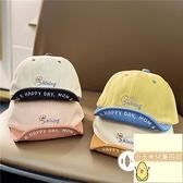 男童寶寶鴨舌帽女童兒童這樣帽寶寶帽子薄款棒球帽