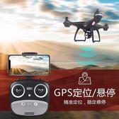 無人機 高清航拍機無人機4K專業高清航拍飛行器智能雙GPS四軸遙控飛機婚慶戶外大型 免運 Igo