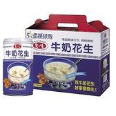 愛之味牛奶花生湯禮盒裝340g*12入【愛買】