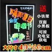 櫃台熒光板30 40懸掛式廣告牌led手寫電子黑板促銷店鋪用燈箱留言MBS『潮流世家』
