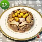 【大甲王記】甘栗芋香煲2入(800g/入)