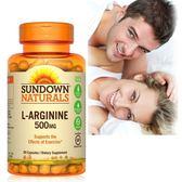 《Sundown日落恩賜》特極精胺酸(90粒/瓶)